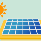 太陽光発電システム導入するべき?